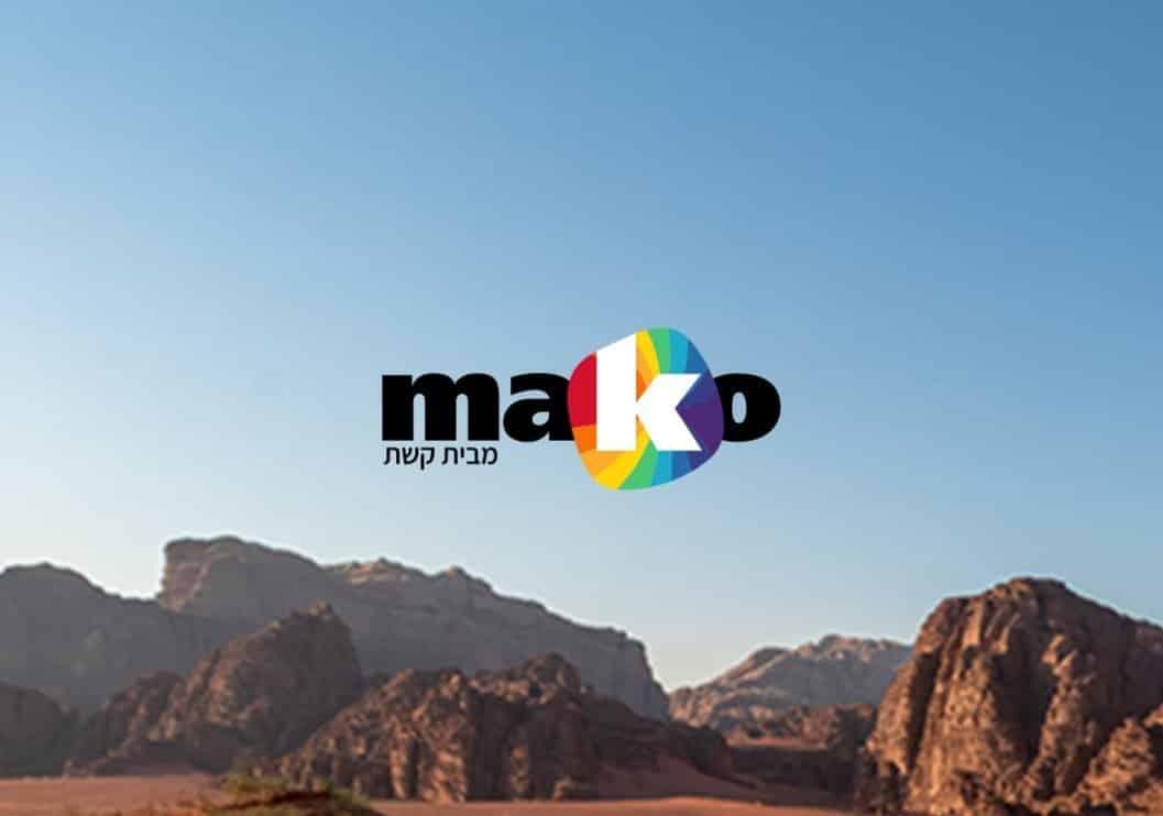 Mako (leading Israel news website). February, 2016